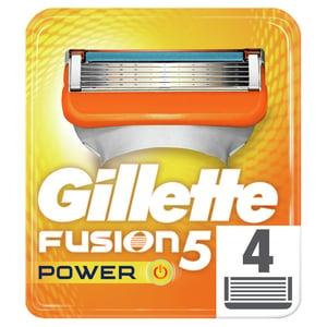 Gillette Fusion5 Power Holicí Hlavice Pro Muže