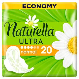 Naturella Vložky Ultra Normal 20ks