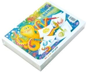 Karton kreslicí A4 200 g/m2 200 listů