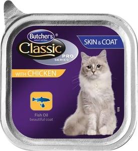 Butcher's Pro Series Cat Sking & Coat Vanička s kuřecím masem